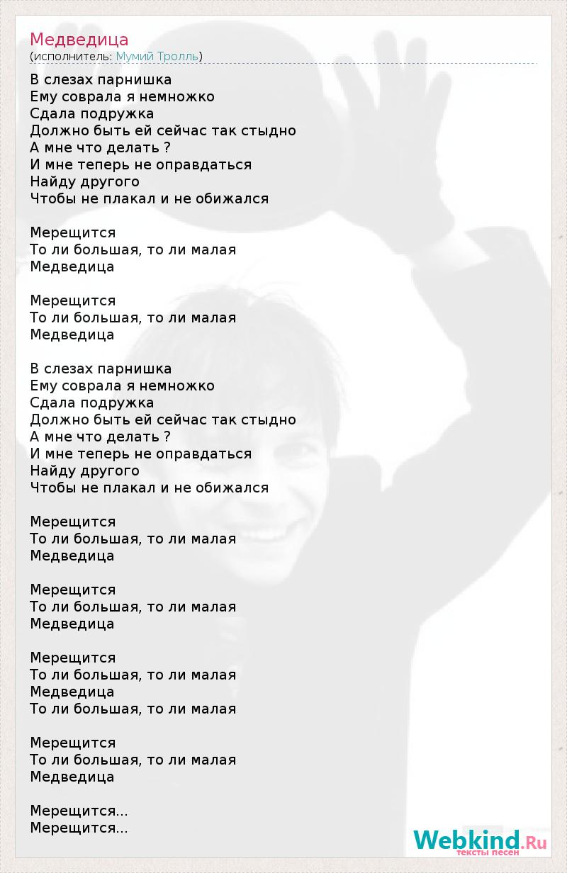 zhenskie-puzatie-podruzhki-parnishka-porno-foto-bolshih