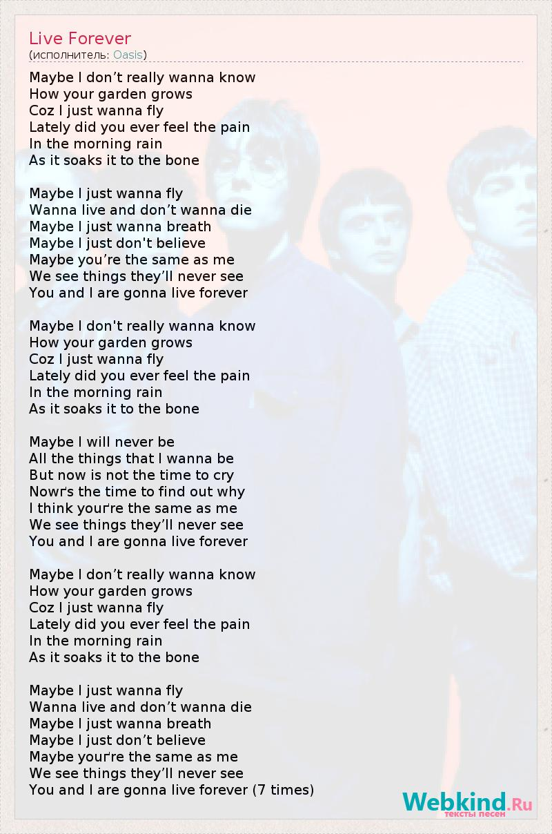 LP Lost On You перевод песни текст и слова