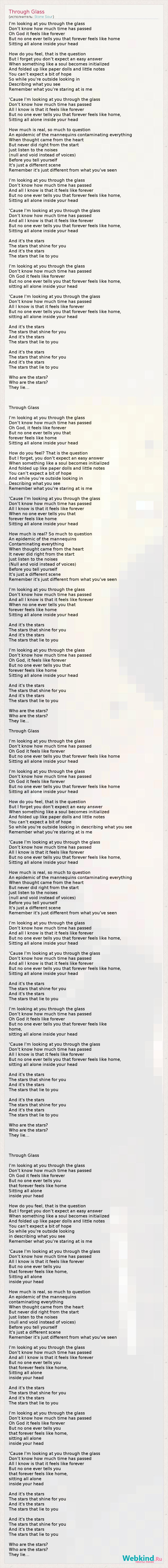 Текст песни Through Glass bd968d35646